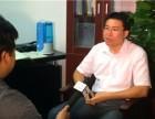 王冰律师:肝脓疡是否可以手术抢救治疗?