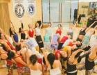 零基础全日制瑜伽教练培训 权威证书免费住宿 免费进修