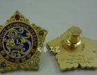 湛江胸章定制,公司员工胸牌,定制金属徽标