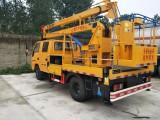 蚌埠低价出售8米至28米高空作业车登高车升降平台车