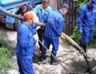平湖专业管道疏通 抽粪吸污 清理化粪池隔油池