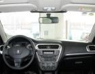 标致3012016款 1.6 自动 舒适版-首付一万三当天提车不
