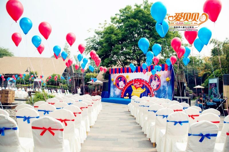 爱贝贝12岁生日策划庆典/气球培训布置装饰求婚百天