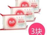 婴儿皂BB皂200g衣物除菌厂家直销