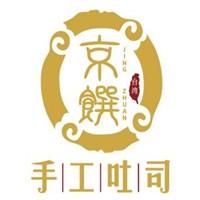 东莞京馔手工吐司加盟费多少?京馔手工吐司加盟前景怎么样?
