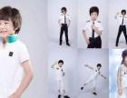 郑州专业儿童模特,少儿模特,淘宝儿童模特