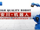 深圳质量好的二手机器人厂家
