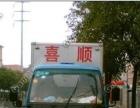 南昌昌北搬家 ,服务好,中途不收小费,就近派车