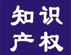 深圳商标注册-承接商标/版权/专利/商标转让等业务