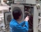 太原志高空调售后维修电话