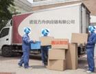 香港货物操作港内提货派送货物存仓代收代发拆柜装柜贴标