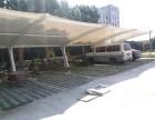 制作汽车停车棚丶膜结构停车棚丶仓库推拉篷丶搭建彩钢棚