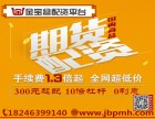 北京期货配资无门槛限制,资金安全,随时出金!