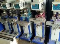 优印丝印机忠科移印机东远丝印机 二手印刷设备 二手机器设备