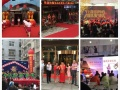 襄阳庆典礼仪演出庆典活动策划开业周年婚礼典礼公司
