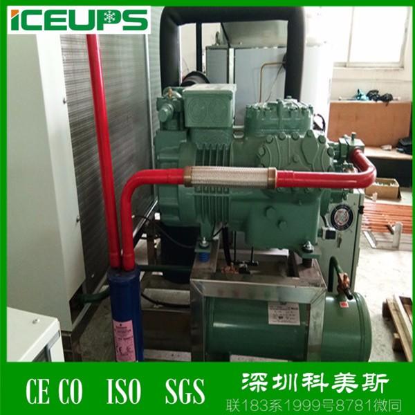 科美斯KMS-4T船用制冰机 低能耗高品质