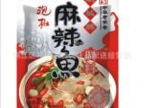 批发中华老字号郫县鹃城牌麻辣鱼调料 川菜鱼调料 四川特产调味品