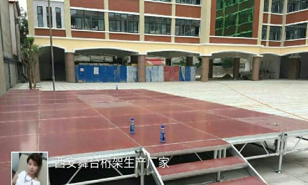 铝合金舞台活动舞台折叠舞台舞台桁架厂家直销