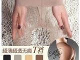 T裆包芯丝连裤袜 超薄性感无痕全透明隐形丝袜子 厂家批发