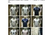 各种品牌休闲运动商务系列服装大量上新短袖