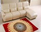 集美地毯 集美地毯加盟招商