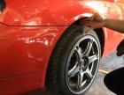 佛山顺德改装 莲花L3改装刹车避震排气进气胎铃轮胎保养