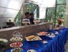 【东莞家具】企业年会 冷餐酒会 围餐 自助餐外卖