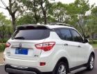 长安 CS35 2014款 1.6 自动 舒适型 国V-较省油的