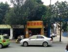 新阳路小区对面便利店旺铺转让带烟证