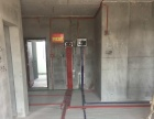家装水电安装与维护