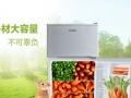全新冰箱特价400元 美的小型冰箱因搬家低价转让