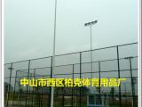 古镇10米足球场高杆灯价格 5人制足球场