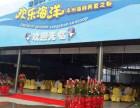 永州联都海鲜城 冷水滩水产海鲜批发总市场 海鲜加工零售