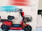 厂家直销电动车699元