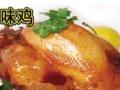 正宗嘉州紫燕百味鸡8熟食店加盟加盟 卤菜熟食