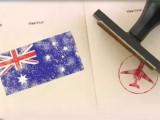 德州签证公司 澳洲半工半读留学签证 澳洲半工半读留学签证加急