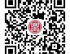上海壹鼎留学出国留学,让选择从这里开始