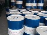 武汉锅炉燃料油 凯谛牌环保高效锅炉专用燃料油价格