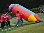 上海崇明拓展郊野公园拓展团建新颖亲子趣味运动会