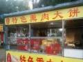 枫情水岸 熏肉大饼小吃亭