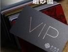 重庆百货商场专用德国库尔兹磁条高端VIP会员卡制作厂家