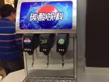 创大可乐现调碳酸机九成新(进口压缩机 三阀 气动棒)低价转让