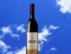 新天国际葡萄酒 新天国际葡萄酒加盟招商