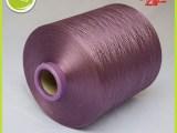 汇隆厂家直销涤纶低弹丝网络丝DTY色丝