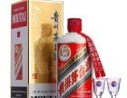 赵先生收购各种茅台酒五粮液茅台那年价格高
