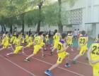 超逸体育俱乐部篮球培训 中考体育培训暑期免费班开始报名