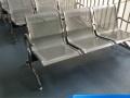 重庆工厂销售医院等候椅 机场椅 输液椅长排椅3人位医用候诊椅
