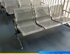 重庆三人位排椅医院候诊椅输液椅休息联排公共座椅机场椅