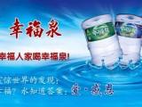 石家庄吉时雨桶装水配送超市,全市38家连锁店,免费送水上门