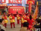 郑州开业锣鼓队联系电话是多少